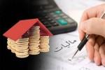 انواع مالیات کارت بازرگانی