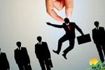 انواع تغییر در شرکت ها چگونه انجام می شود؟